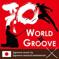 WorldGroove-2