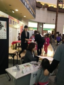 『書初めカレンダー&書道家による即興作品プレゼント』 イベント